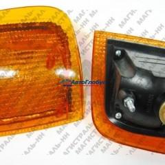 Поворотник ГАЗ-31029,3302 передний правый желтый