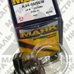 """Лампа 24V-55/50W P45t фарная """"Маяк"""""""