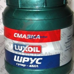 "Смазка ШРУС-4 ""LUX-OIL"" 850гр."