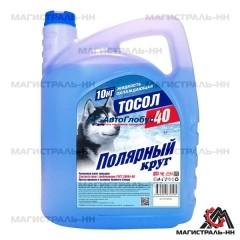 """Жидкость охлаждающая """"Тосол А-40М"""" 10л."""