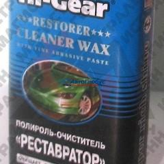 """Полироль-очиститель """"Реставратор"""" Hi-Gear 473 мл"""