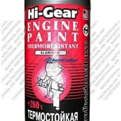 Краска термостойкая, для двигателя (алюминий, аэро