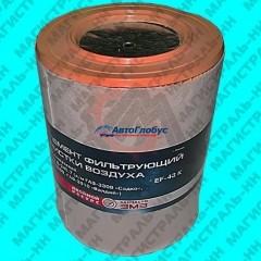 Элемент воздушного фильтра дв.245.7 ГАЗ-3308, 3309