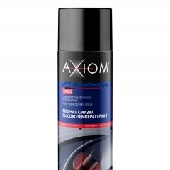 Смазка медная AXIOM (высокотемпературная) 650 мл.