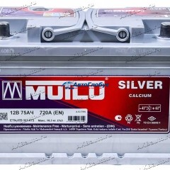 Аккумулятор 75 а.ч. MUTLU (о/п)