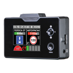 Антирадар Intego Superior (TFT дисплей 2,3 дюйма, голосовое оповещение, модуль GPS)
