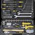 Набор инструмента BERGER (89 предметов)