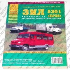 Болт колесный М12х1,5х31/56 (ключ 17)