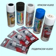 """Подкраска автомобильная """"Талая вода 206"""" (металлик) KUDO 15 мл"""