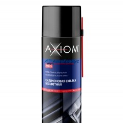 Смазка силиконовая AXIOM (бесцветная) 650 мл.